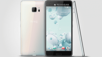 HTC U Ultra 1 - HTC U Ultra is official with secondary screen, Sense Companion