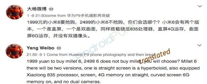 Xiaomi Mi 6 Price - Xiaomi Mi 6 to come in two variants, No Dual Camera, price starting at 1999 Yuan [Rumor]