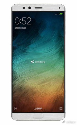 Xiaomi Mi 6 Xiaomi Mi 6 listed on 3C, Retail Box leaks; reveal specifications 3 Leaks | News | Phones