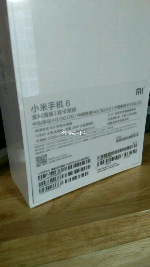 mi 6 Xiaomi Mi 6 listed on 3C, Retail Box leaks; reveal specifications 2 Leaks | News | Phones