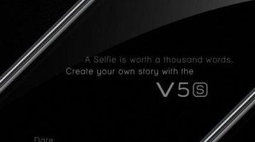 Vivo V5S Launch e1492514291338 - Vivo V5S selfie focussed smartphone launching in India on April 27