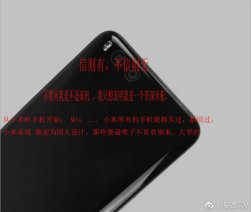 Xiaomi Mi 6 c - Is this the first look of Xiaomi Mi 6 from every angle? NO Audio Jack