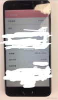 Xiaomi Mi 6 f - Xiaomi Mi 6 Renders, Specs, Real Images, Handson Video leak ahead of official launch