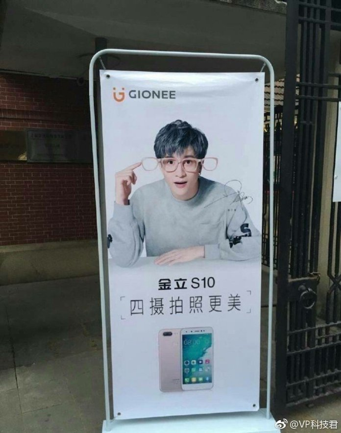 Gionee S10 Billboard - Gionee S10 Officially confirmed to come with Dual cameras both at front and back