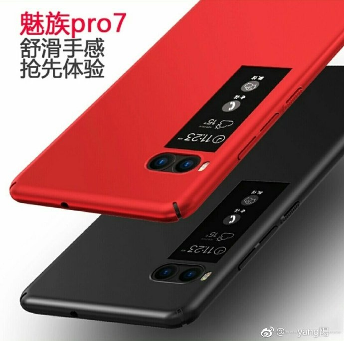Meizu Pro 7 a 2 Alleged Meizu Pro 7 Press Renders with Dual Camera and Dual Screen leak 1