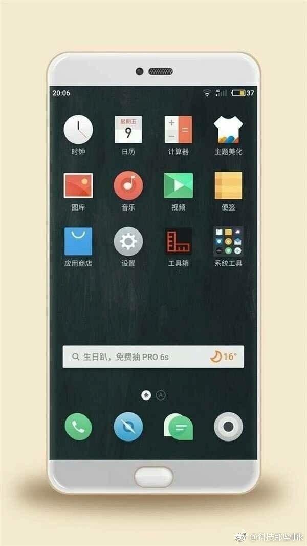 Meizu Pro 7 - AndroidPure