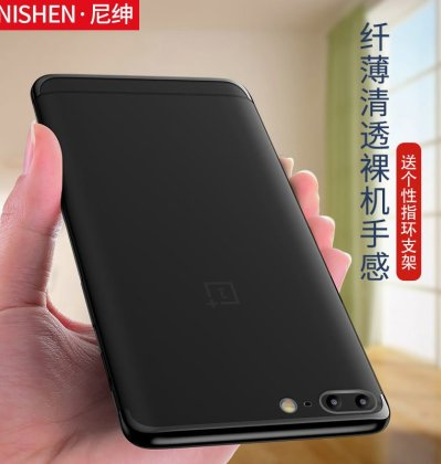 case oneplus 5 case f Exclusive: Alleged OnePlus 5 Case Renders reveal NO Audio Jack [updated] 18
