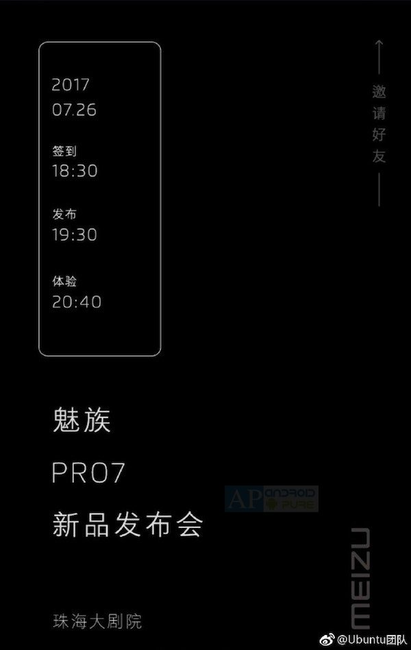 Meizu Pro 7 Launch date - Meizu Pro 7 with secondary display may launch officially on July 26