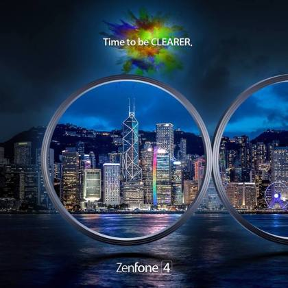 Zenfone 4 teaser b - It's Official: Asus Zenfone 4 to be unveiled on August 17
