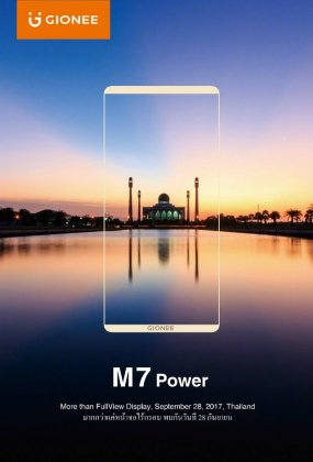 Gionee M7 Power a - Gionee M7 Power bezelless phone to officially launch on 28th September