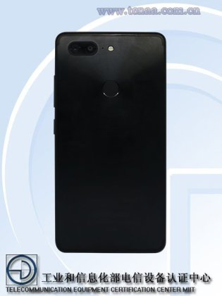 Gionee M7 a - Gionee M7  and M7L passes TENAA ahead of official launch [Updated]