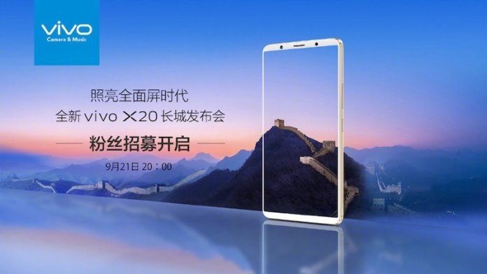 Vivo X20 Official launch - Vivo X20 with Full View Display to officially launch on 21 September