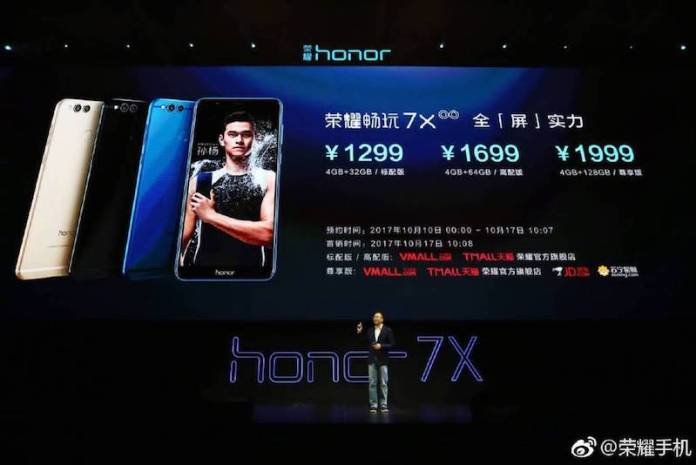 Honor 7X price - Honor 7X with 18:9 FHD+ full-screen display, dual cameras launched