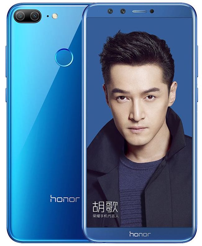 Honor 9 Youth - Honor 9 Lite with 18:9 Display, Quad Cameras to launch on January 17 in India