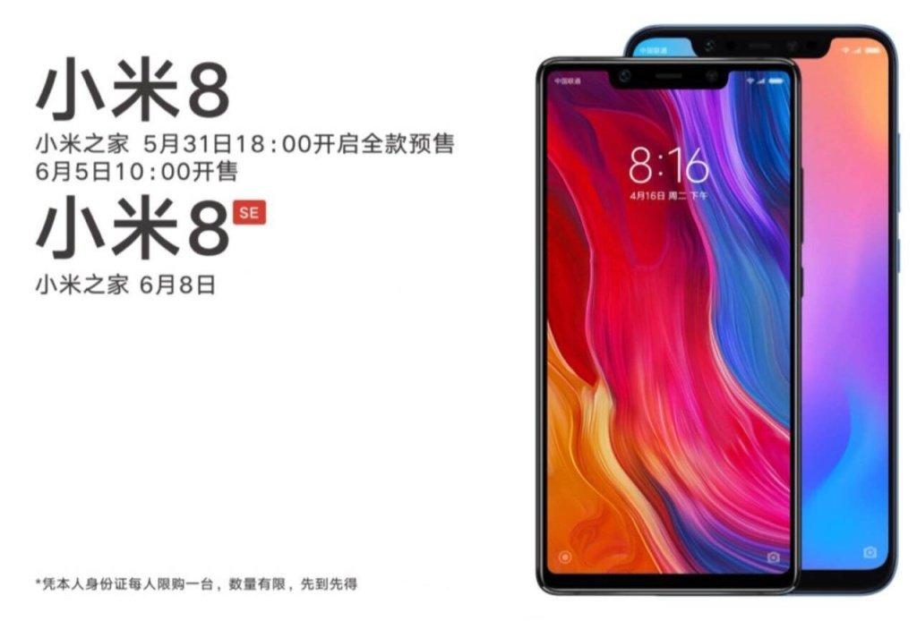 Xiaomi Mi 8 and Mi 8 SE Press render Xiaomi Mi 8 and Mi 8 SE Renders showing notch, Mi Band 3 box leaks 1 Leaks | News | Phones