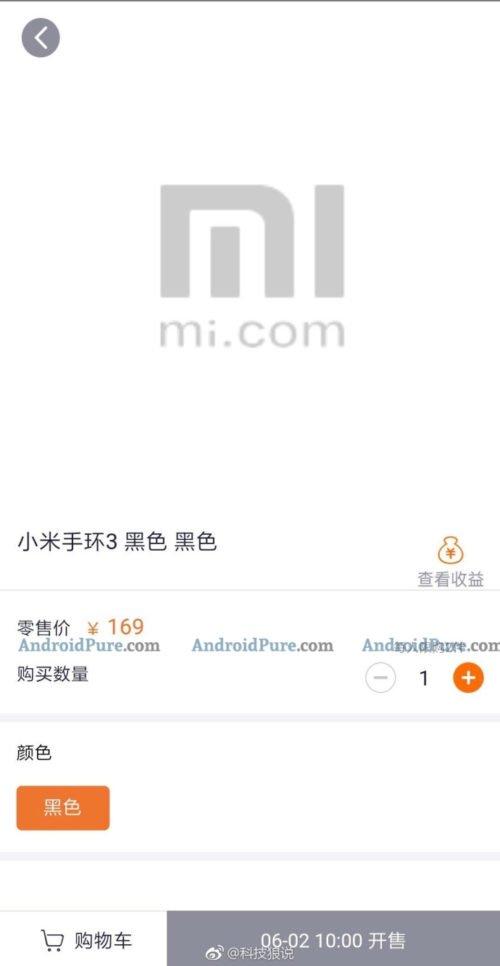 Xiaomi mi band 3 price e1527530752991