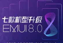 EMUI 8 Oreo update