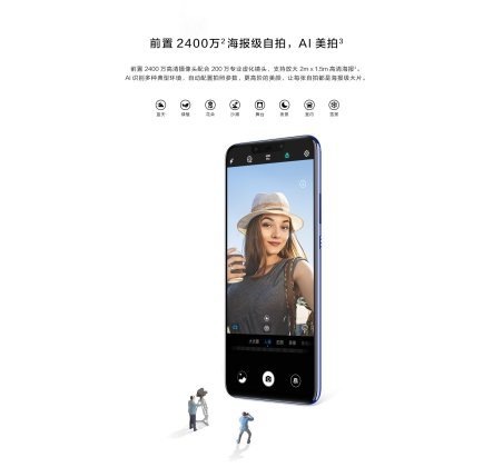 Huawei Nova 3 c 1 Huawei Nova 3 officially listed with Press Renders and specifications 6