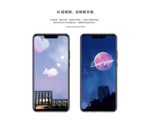 Huawei Nova 3 f Huawei Nova 3 officially listed with Press Renders and specifications 9