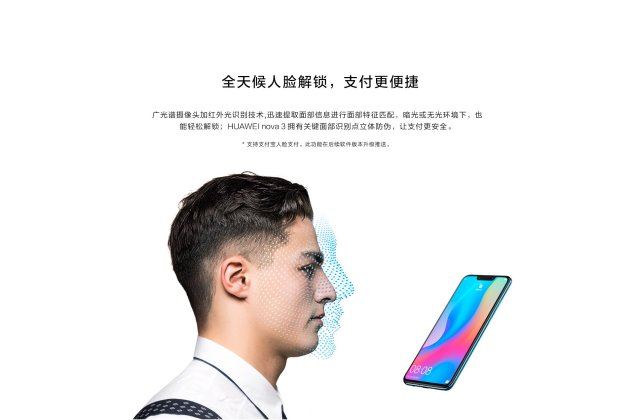 Huawei Nova 3 j Huawei Nova 3 officially listed with Press Renders and specifications 13