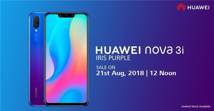 Huawei Nova 3i flash sale