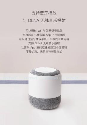 Moto AI Speakers Amazon Echo3 All about Motorola AI Assistant speakers, like Amazon Echo or Google Mini [Updated] 7 Leaks | Accessories