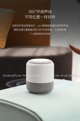 Moto AI Speakers Amazon Echo5 All about Motorola AI Assistant speakers, like Amazon Echo or Google Mini [Updated] 9 Leaks | Accessories