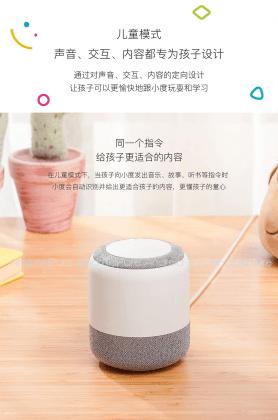 Moto AI Speakers Amazon Echo9 All about Motorola AI Assistant speakers, like Amazon Echo or Google Mini [Updated] 14 Leaks | Accessories