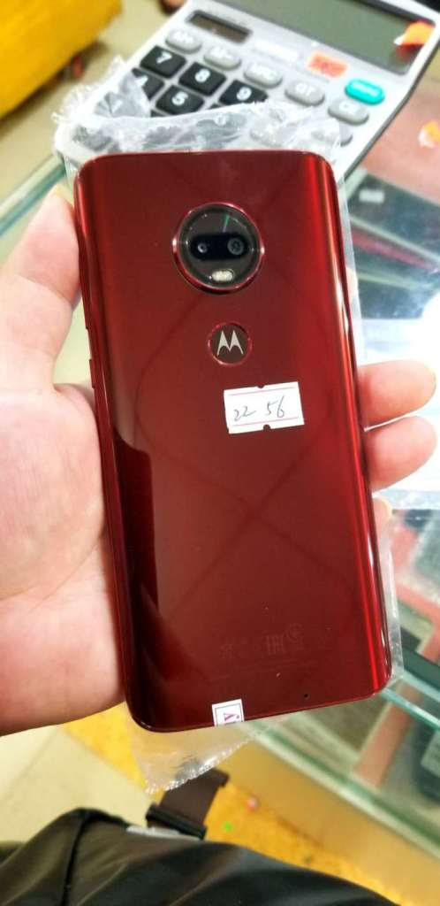 Moto G7 leaked photo 2