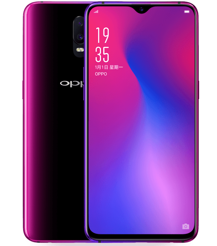 OPpo R17 a OPPO R17 with waterdrop notch, in-display fingerprint sensor listed, to launch on August 18 2 Leaks | News | Phones