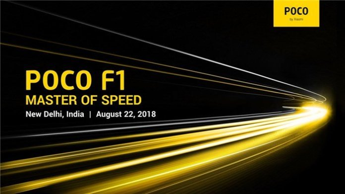 Poco F1 India launch