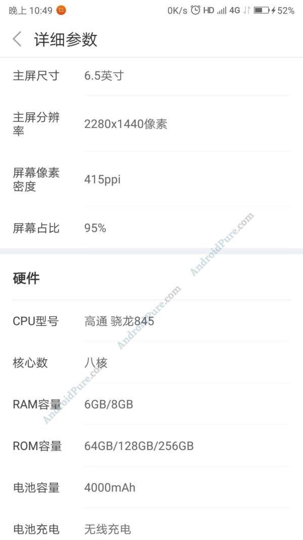 "Lenovo Z5 Pro specs e1537417947562 Lenovo Z5 Pro with 6.5"" Display, Snapdragon 845, Dual camera surface 3"