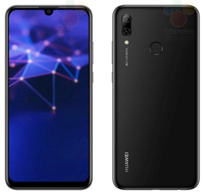 Huawei P Smart 2019 leaked