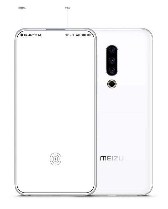 Meizu 16s leaked