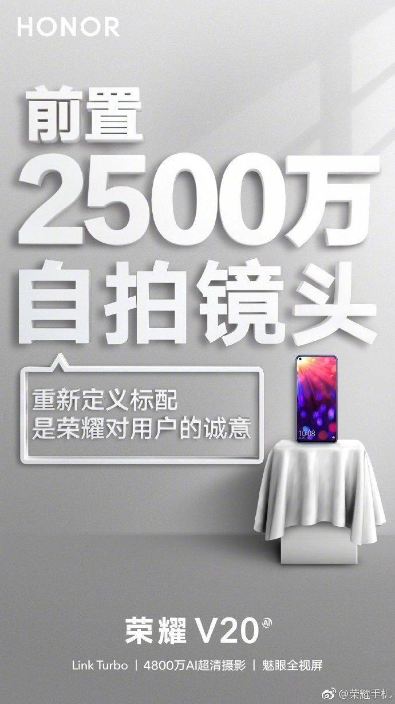 Honor V20 camera Honor V20 to pack 4,000 mAh Battery and 25MP selfie camera 2
