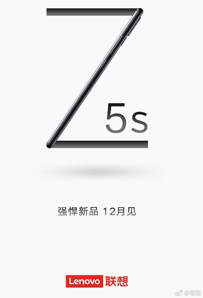 Lenovo Z5s a Lenovo Z5s with In-display Camera to officially launch on 18 December 3