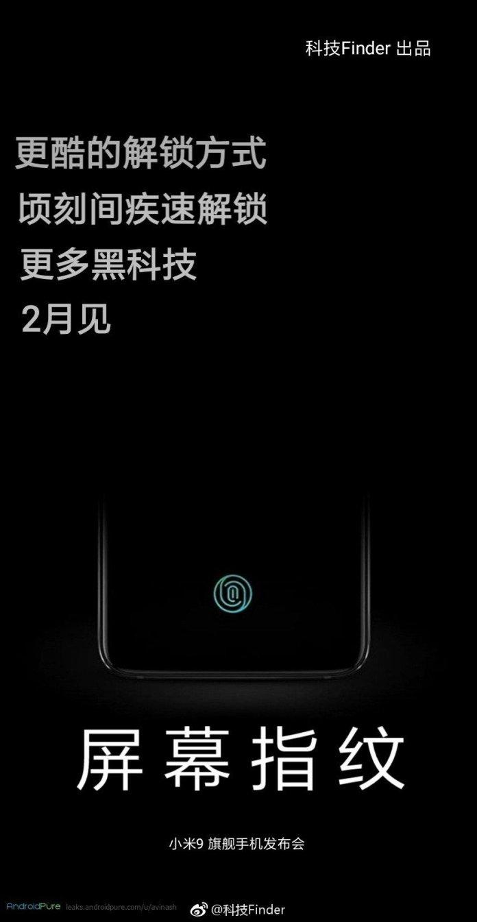 Xiaomi Mi 9 launch