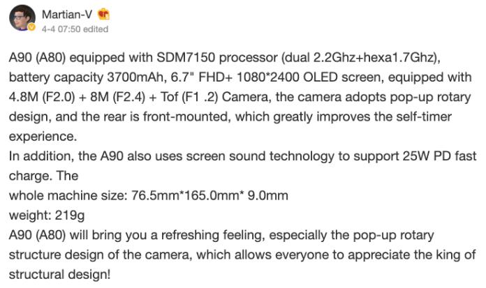 Samsung Galaxy A90 specs