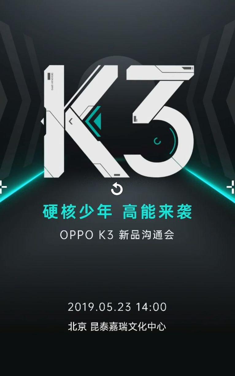 Oppo K3 launch