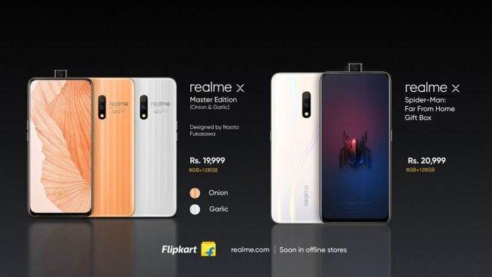 Realme X price in India 2