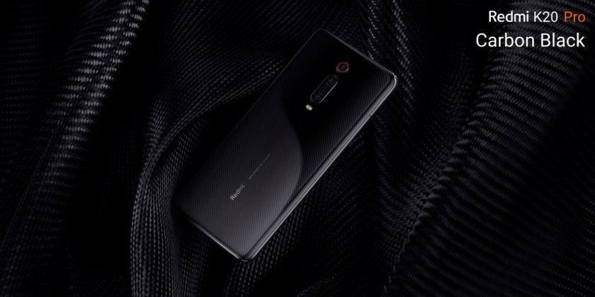 Redmi K20 Pro colours Carbon Black Kevlar