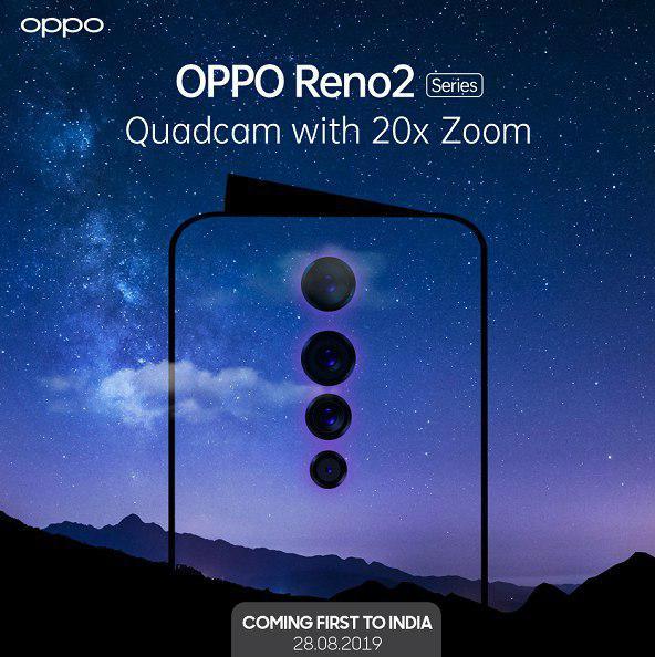 Oppo Reno 2 launch date