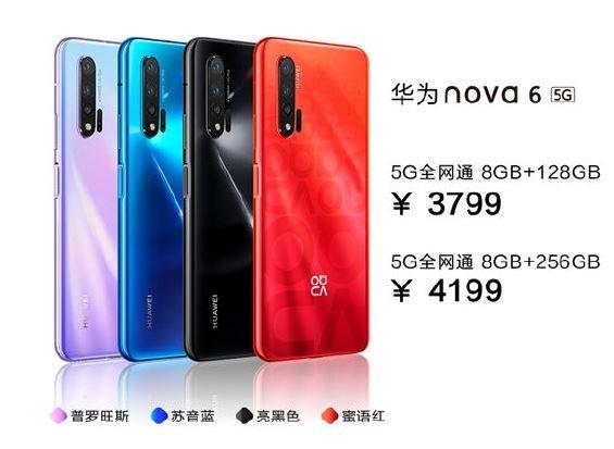 Huawei Nova 6 5G price