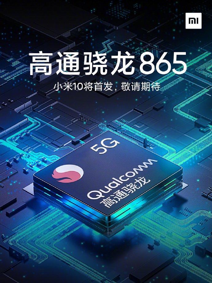 Xiaomi Mi 10 Qualcomm Snapdragon 865 5g