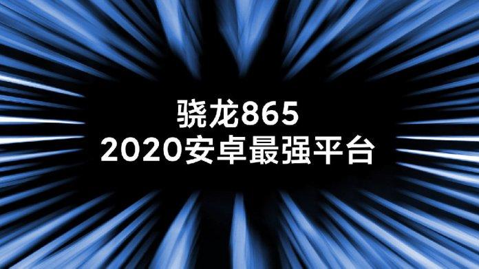 Xiaomi Mi 10 launch specs