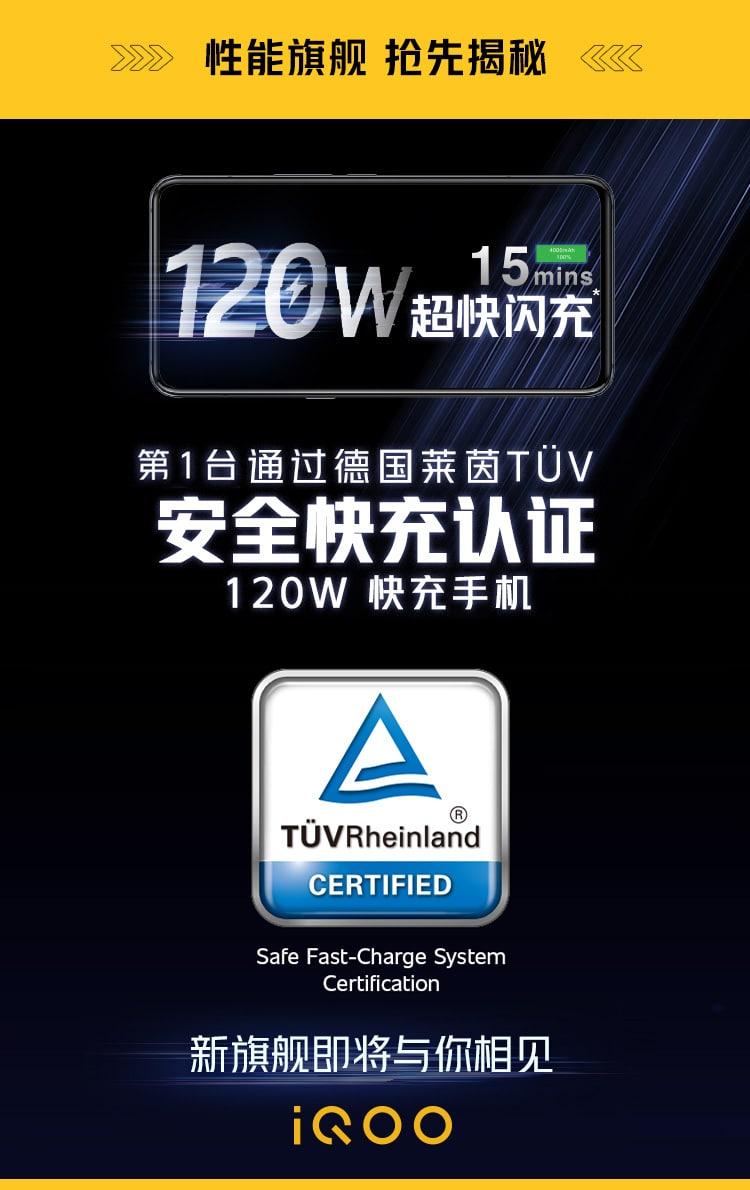 Vivo Iqoo 5 120w fast charging