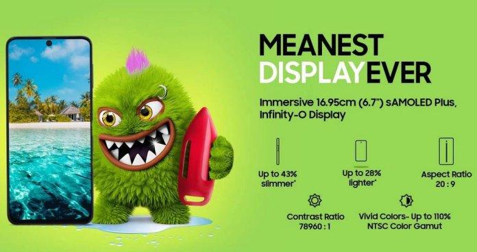 Samsung Galaxy M51 India