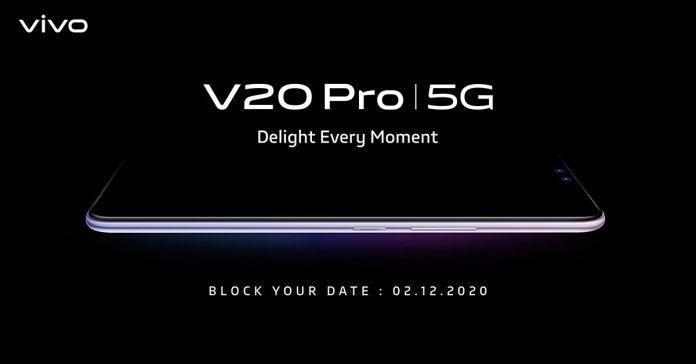 Vivo V20 Pro India Launch Date