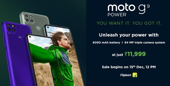 Moto G9 Power Price In India