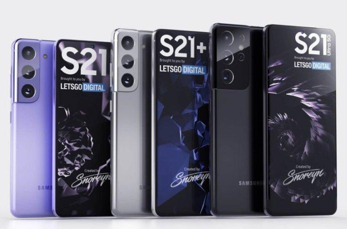 Samsung Galaxy S21 Leaked Renders